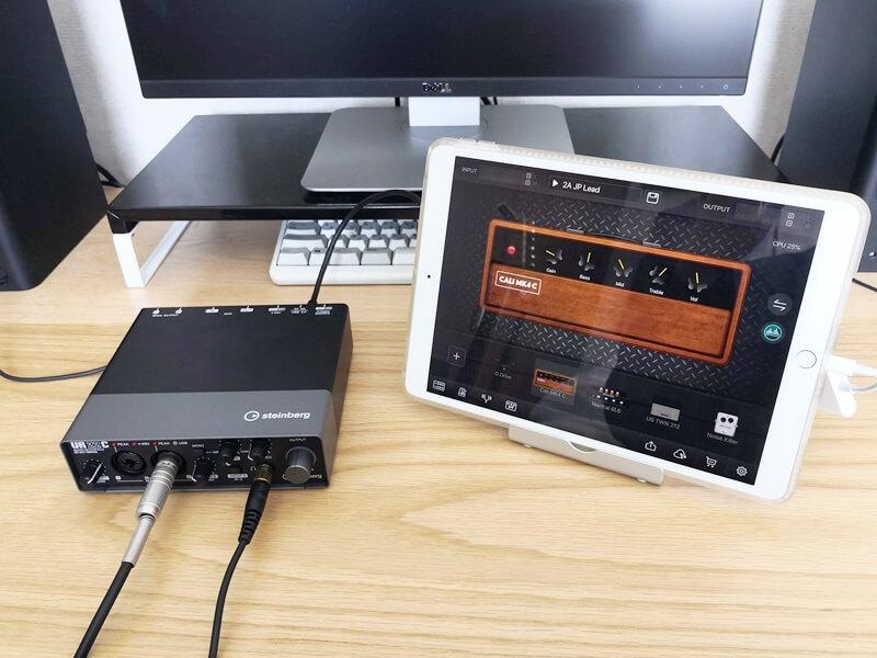 エレキギターとiPadを接続する