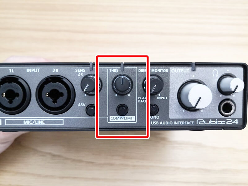 Roland Rubix24のハードウェアコンプレッサー