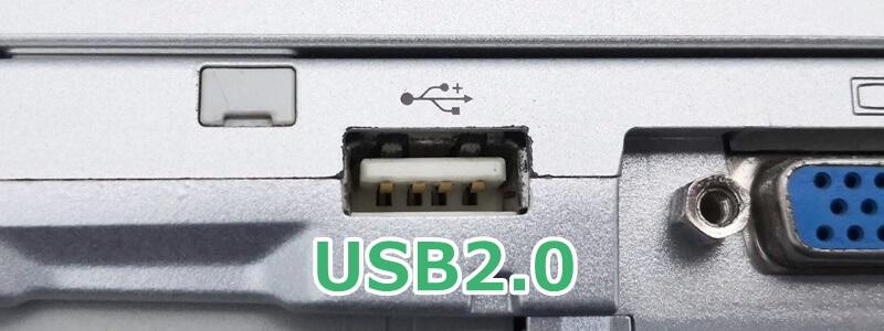 USB2.0の端子