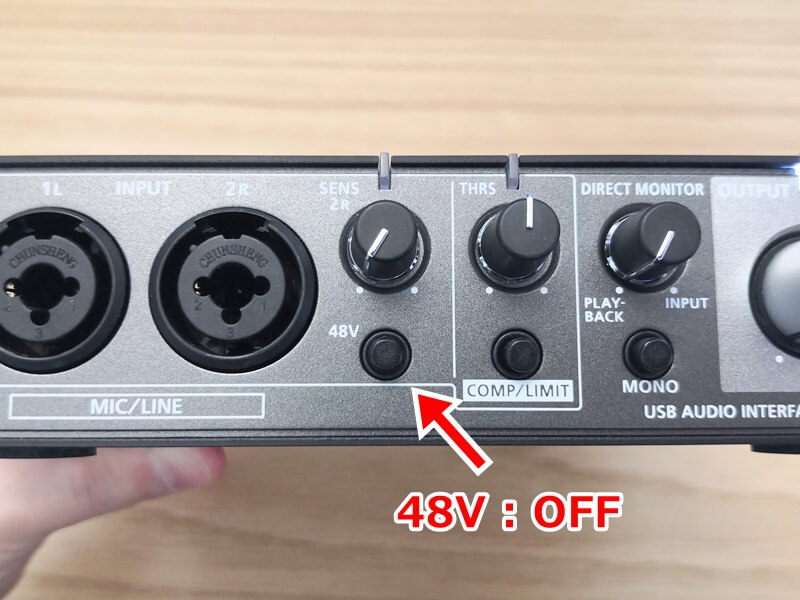 Roland Rubix24の48Vスイッチ
