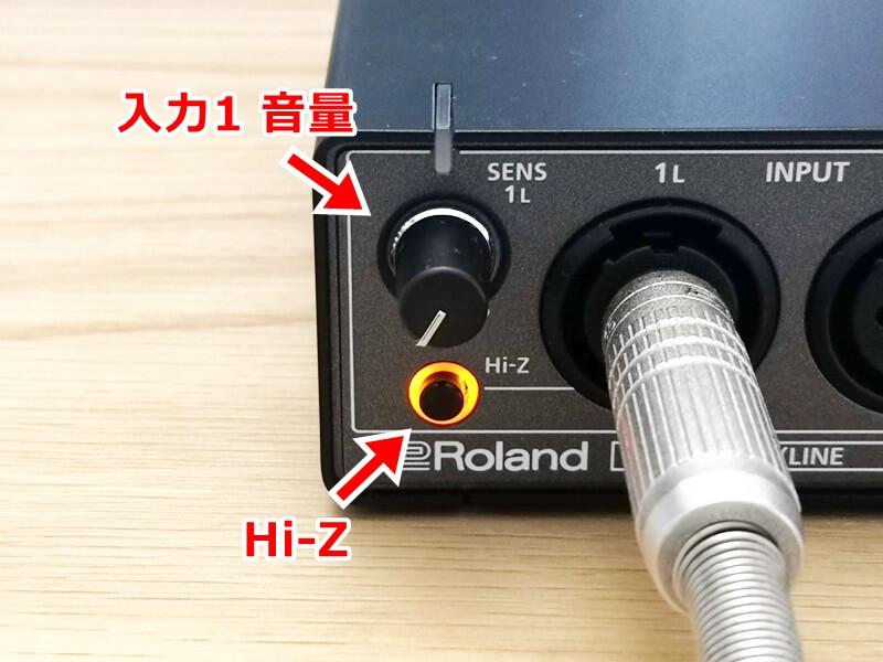 Roland Rubix24のSENS 1LとHi-Zスイッチ