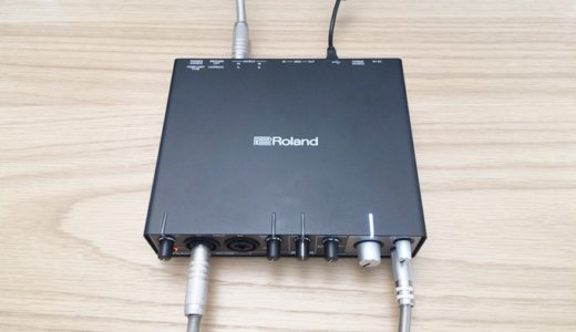 Roland Rubix24のセットアップと使い方
