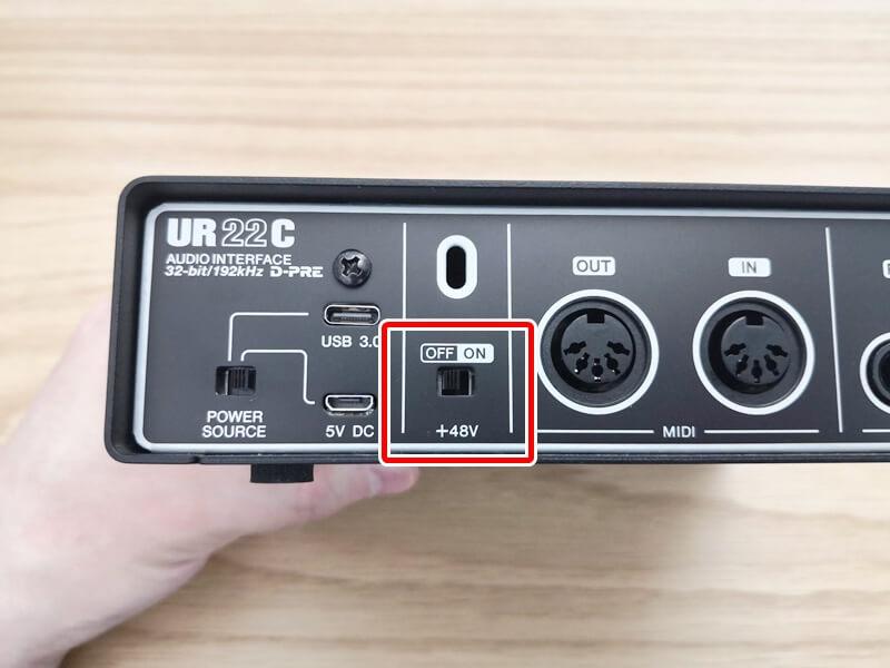 UR22Cの+48Vスイッチ