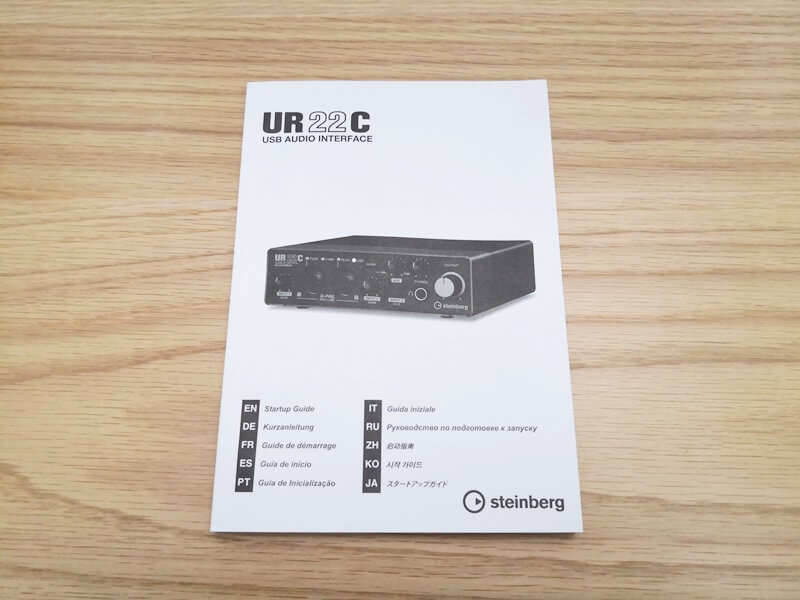 UR22Cの取扱説明書