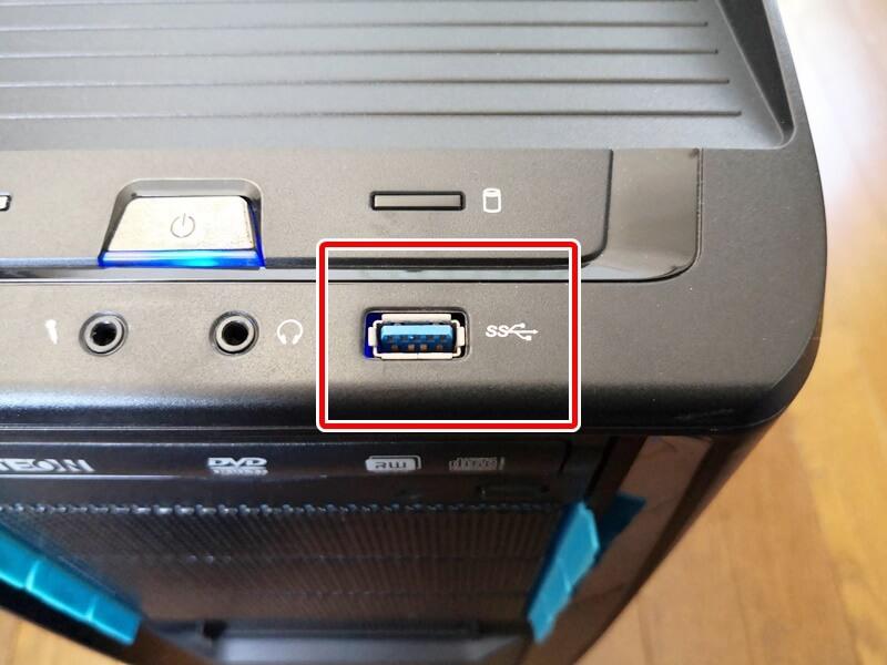 PCのUSB3.0端子