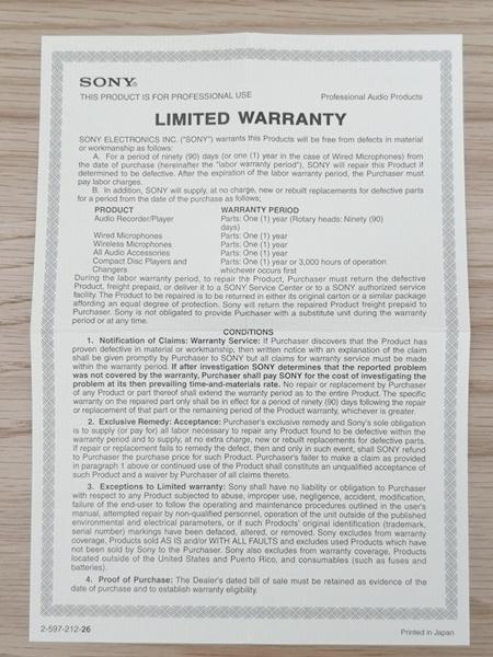 MDR-7506の保証書 表面